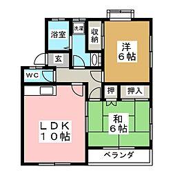 第3グランドールミウラS棟[2階]の間取り