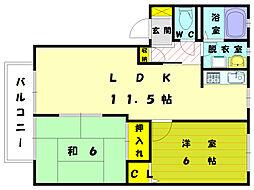 メゾンドゥハーバー[2階]の間取り