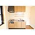 キッチン,2LDK,面積55.2m2,賃料5.5万円,つくばエクスプレス つくば駅 バス10分 並木3丁目下車 徒歩3分,,茨城県つくば市並木