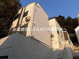 東京都世田谷区成城4の賃貸アパートの外観