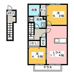 パークハウス常滑 A棟[2階]の間取り