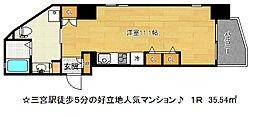 エスティメゾン神戸三宮[10階]の間取り