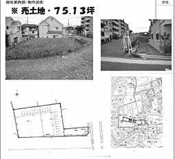 東海道・山陽本線 茨木駅 バス12分 下井下車 徒歩6分