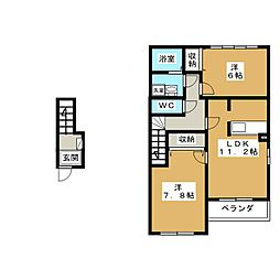 愛知県日進市野方町東島丁目の賃貸アパートの間取り
