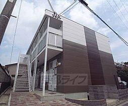 京都府京都市南区吉祥院中河原里北町の賃貸アパートの外観