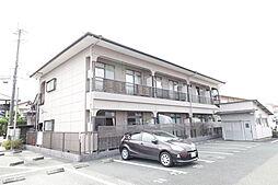 平成駅 4.5万円