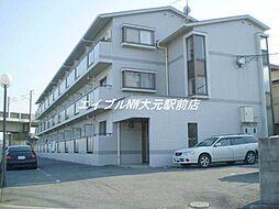 岡山県岡山市中区竹田丁目なしの賃貸マンションの外観