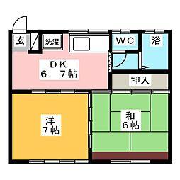 サンハイツヤマモトB[2階]の間取り