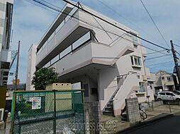 相模パークマンション[3階]の外観