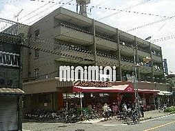 アラカワビル[4階]の外観