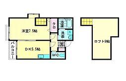 アーベンシス室見[2階]の間取り