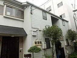 東京都目黒区鷹番3丁目の賃貸アパートの外観