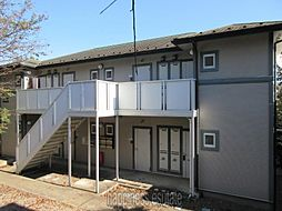 東京都町田市玉川学園1丁目の賃貸アパートの外観