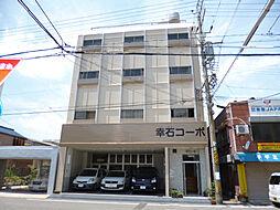 幸石コーポ[4階]の外観