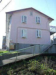 湘南ガーデンハウス[2階]の外観