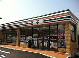 セブンイレブン 名古屋神里2丁目店 279m(徒歩約4分)