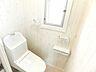 快適な温水洗浄便座付きのトイレです。,3LDK,面積55.89m2,価格990万円,京急本線 馬堀海岸駅 徒歩13分,,神奈川県横須賀市桜が丘2丁目