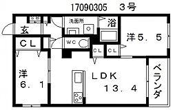 シャーメゾンマイマイ[3階]の間取り