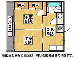 福岡県中間市扇ヶ浦4丁目の賃貸マンションの間取り