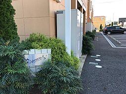 千葉県八千代市緑が丘西3丁目の賃貸アパートの外観