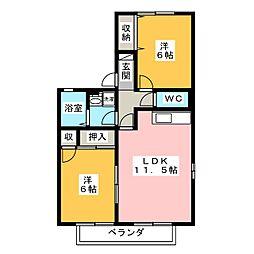 ソフィア A[2階]の間取り