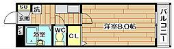 アビタシオン奈佐原B棟[2階]の間取り