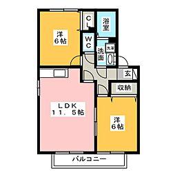 シンカンベムジュー[2階]の間取り