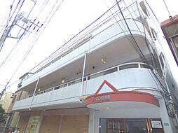 アーバン南浦和[2階]の外観