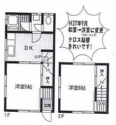 [テラスハウス] 神奈川県横浜市泉区和泉が丘3丁目 の賃貸【/】の間取り