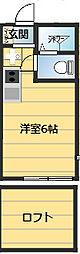 アーヴェル桜ケ丘[203号室]の間取り