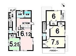 王寺駅 2,680万円