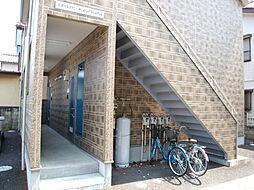 ブラウンカゴハラ[2階]の外観