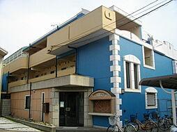ステラハウス15[1階]の外観