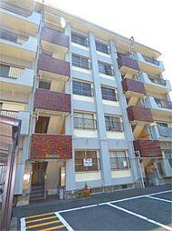 第一南浦和マンション[4階]の外観