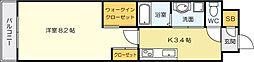 サンシャイン・キャナル小倉[8階]の間取り