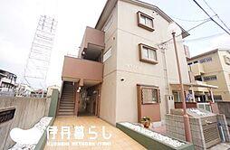 兵庫県伊丹市稲野町2丁目の賃貸マンションの外観
