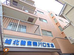 川口城北マンション[5階]の外観