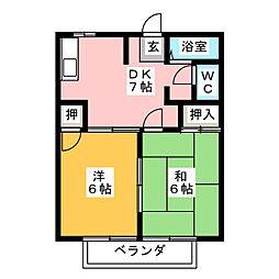 ハイツアルカサル[1階]の間取り