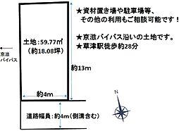 【敷金礼金0円!】東矢倉3丁目 貸土地