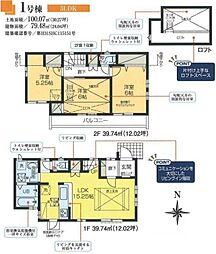 武蔵境駅 4,580万円