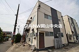 高島駅 2.6万円