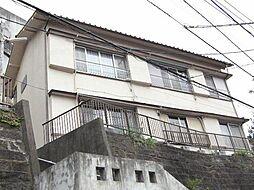 山手町スイハ荘[101号室]の外観