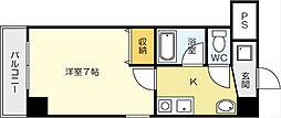 吉野町ワンルームマンション[201号室]の間取り