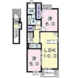 ベルグラントII[2階]の間取り