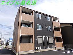 益生駅 5.0万円