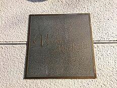 横浜線「町田」駅徒歩2分の立地