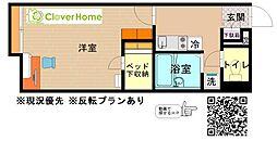 神奈川県座間市栗原中央5の賃貸アパートの間取り