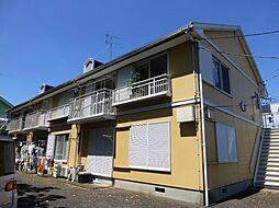 神奈川県相模原市緑区向原2丁目の賃貸アパートの外観