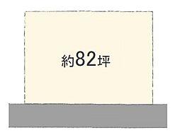 姫路市網干区高田