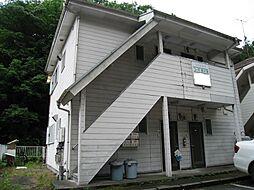 河辺駅 3.0万円